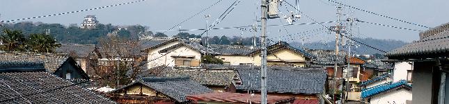 彦根足軽屋敷の街並