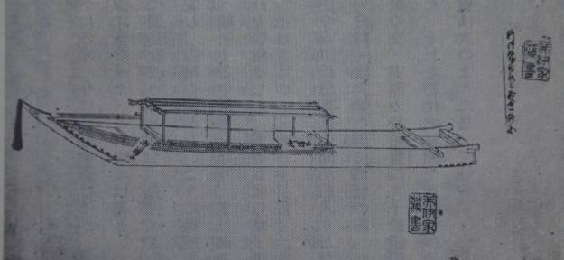 「御好屋形船」絵図